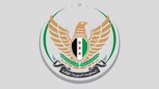 الحكومة المؤقتة تعلن إدلب مقراً لها لإدارة البلاد