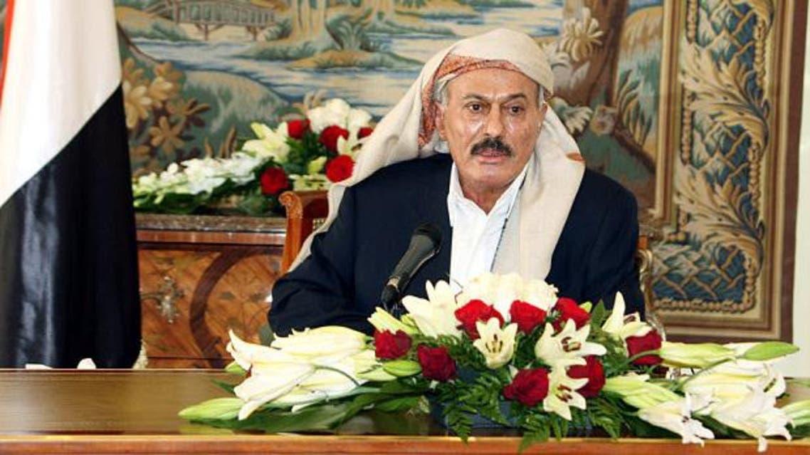 علي عبد الله صالح 3