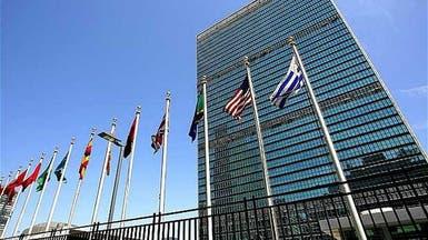 """""""علم #فلسطين"""" يرفع فوق الأمم المتحدة في سبتمبر"""