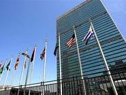 #الأمم_المتحدة تنادي بتخصيص 20.1 مليار دولار للمساعدات