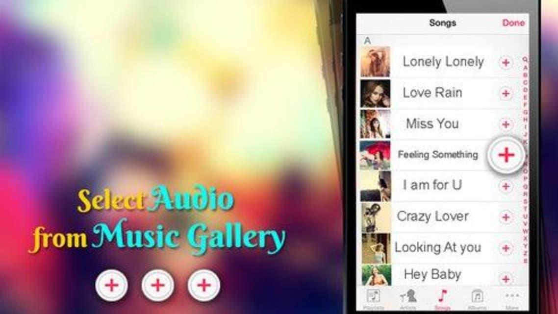 AddAudio