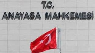 تركيا تحتجز العشرات بسبب مزاعم احتيال بعملات مشفرة