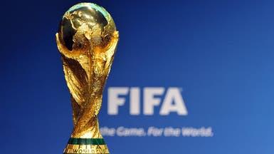 المغرب تتقدم رسمياً لاستضافة كأس العالم 2026