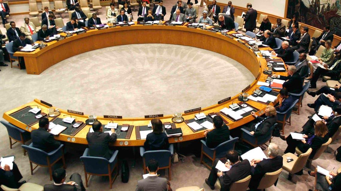 مجلس الأمن الحدث