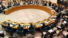 یمن سے متعلق قرارداد پرسلامتی کونسل میں رائے شماری
