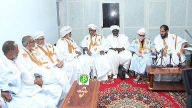 رابطة علماء #موريتانيا: الرق الشرعي انتهى
