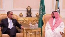 Saudi defense minister meets U.S. House speaker