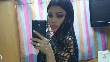 """#هيفاء_وهبي """"خرساء"""" في مسلسل """"مريم"""""""