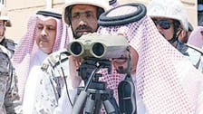 Southern Saudi borders are 'safe and secure'