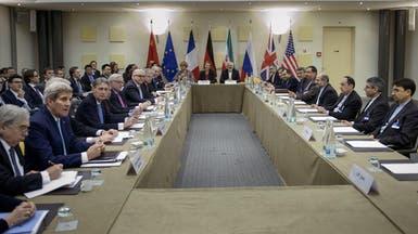 #إيران توافق على رفع العقوبات الدولية تدريجياً