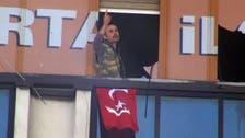 مسلح يقتحم مقر الحزب الحاكم في #اسطنبول ويطرد موظفيه