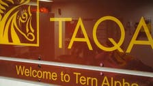 UAE's TAQA posts 2014 loss, won't pay dividend