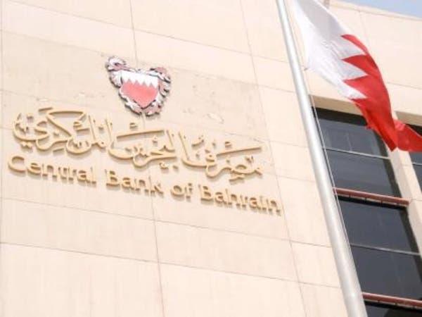 البحرين تعتزم تشكيل حكومة مصغرة لحل المشكلات الاقتصادية