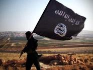 توقيف شاب #سويسري ينوي الالتحاق بـ #داعش