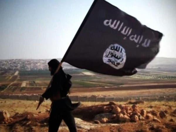 31 حركة مسلحة حول العالم تبايع وتدعم #داعش