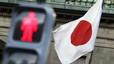 Japan looks for growth and influence from Islamic finance boom