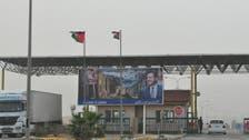 Syrian rebels seize Jordan crossing from govt control