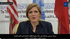 U.S. Ambassador Samantha Power sends video 'message to the Syrian people'