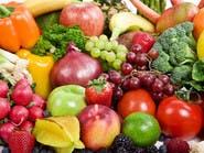 المبيدات الزراعية في الخضار تؤثر على خصوبة الرجل