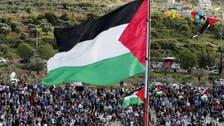 ICC welcomes Palestinians as 123rd member