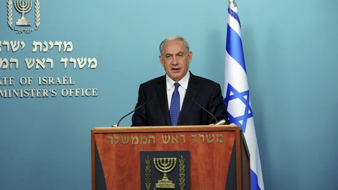 Israeli Prime Minister Benjamin Netanyahu delivers a statement to the media in Jerusalem April 1, 2015