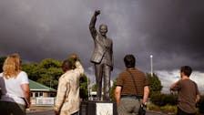 Mandela phone app for tourists in South Africa