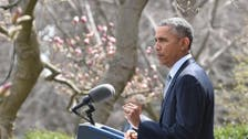 Obama hails Iran framework deal as 'historic'