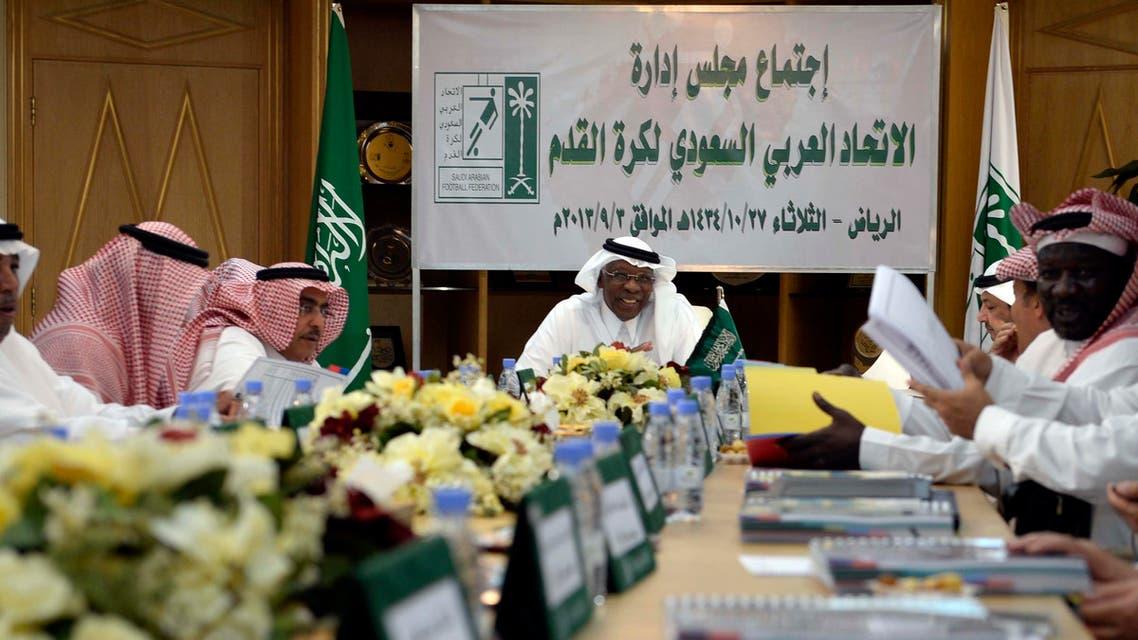 اتحاد الكرة الاتحاد السعودي