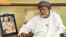 Oman: Peace or 'catastrophe' at stake in Iran talks