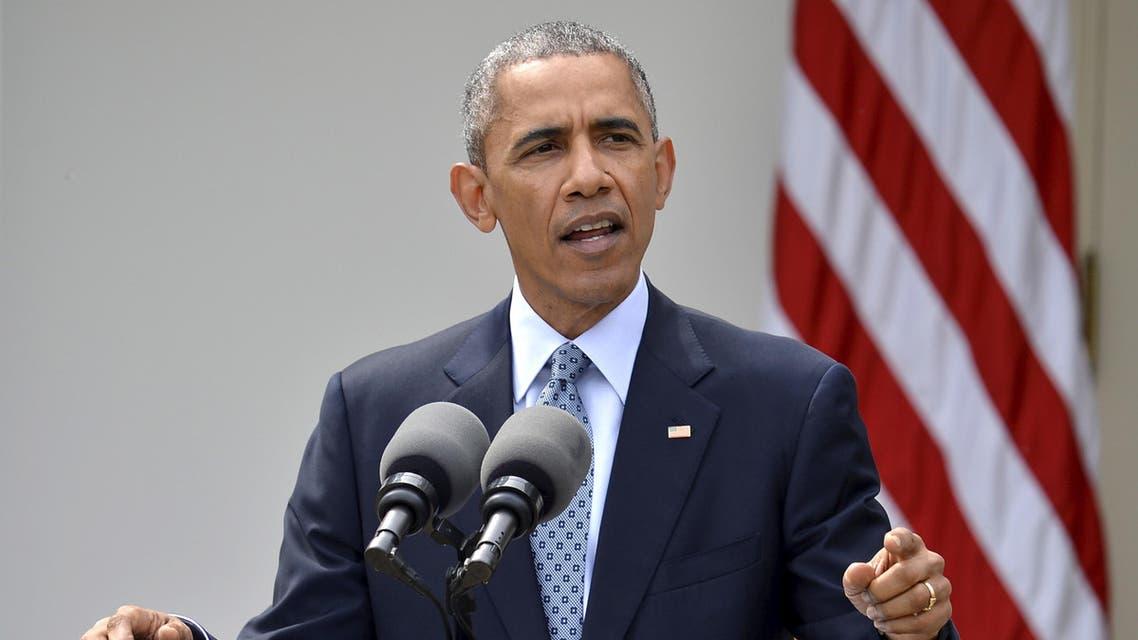 أوباما خطاب