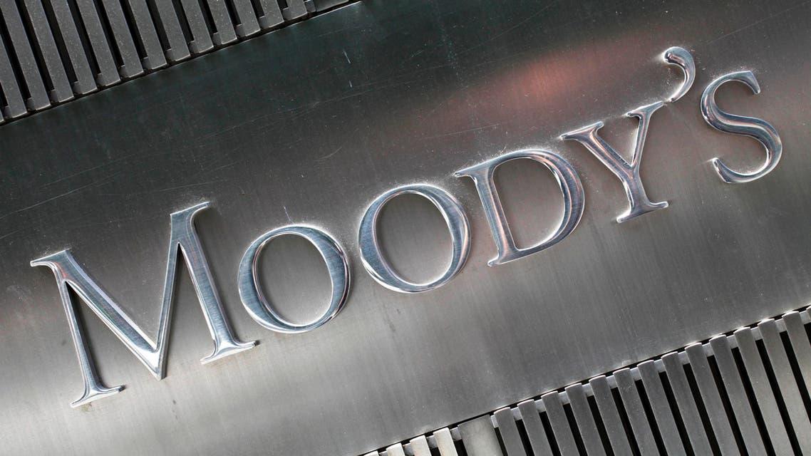KSA sovereign credit rating raised (AP)