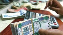 السعودية: 20.7 تريليون ريال تحويلات سريعة خلال 4 أشهر