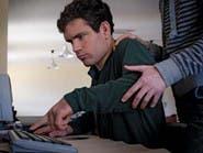 %80 من البالغين المصابين بـ #التوحد عاطلون عن العمل