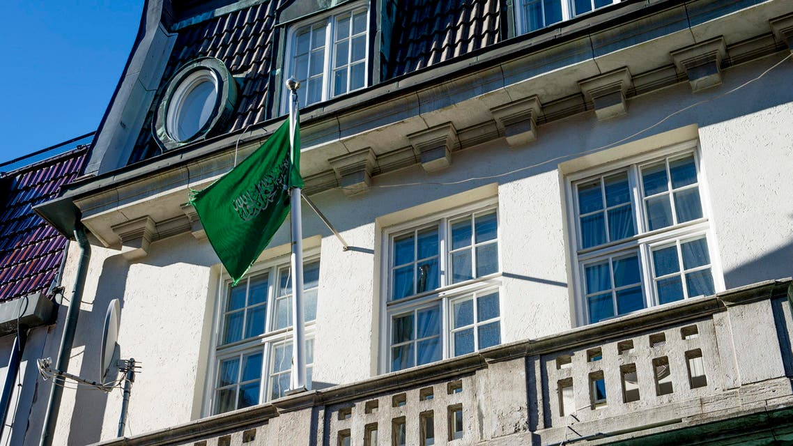 A general view of Saudi Arabia's embassy is seen in Stockholm, March 11, 2015. (File: Reuters)