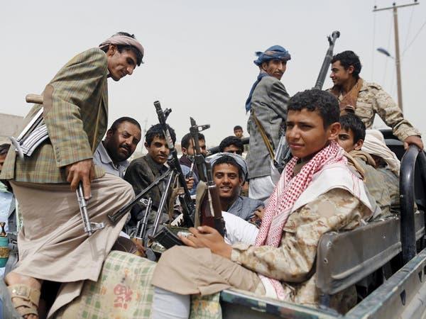 جبهات جديدة لمحاربة ميليشيات الحوثي وصالح في اليمن
