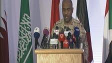 عدن:حوثی باغی بمباری کے بعد صدارتی محل سے پسپا