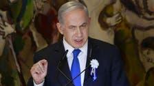 Netanyahu tells Obama Iran deal 'threat to Israel's survival'