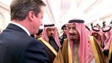 Saudi King receives phone call from British PM