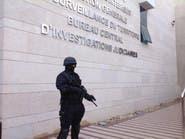 #المغرب.. خلية إرهابية تختص بتسميم أبواب المنازل