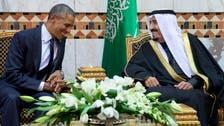Obama calls King Salman to discuss Iran nuclear deal