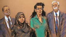 Two women arrested in New York on bomb building charges