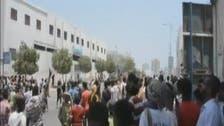 #صالح نے #المکلا شہر #القاعدہ کے حوالے کر دیا