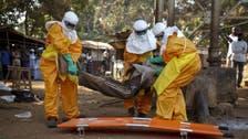 صندوق تأمين دولي بـ500 مليون دولار لمكافحة الأوبئة