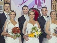3 توائم برازيليات يتزوجن في حفل زفاف واحد