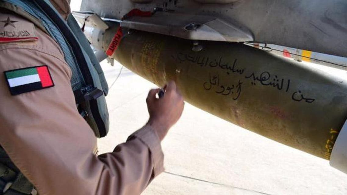 UAE fighter pilots wrote Sulieman bin Ali Al Harazi Al Maliki's name on their jets before carrying out the airstrike. (Photo courtesy: WAM)