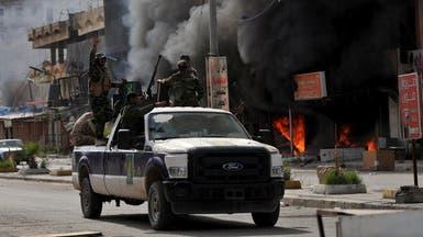 السلطات العراقية تدافع عن انتهاك ميليشيات الحشد الشعبي