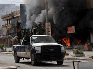 أمنستي: العراق فشل في حماية السنة من الميليشيات الشيعية