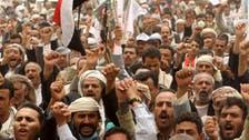 U.N. to discuss humanitarian pause in Yemen