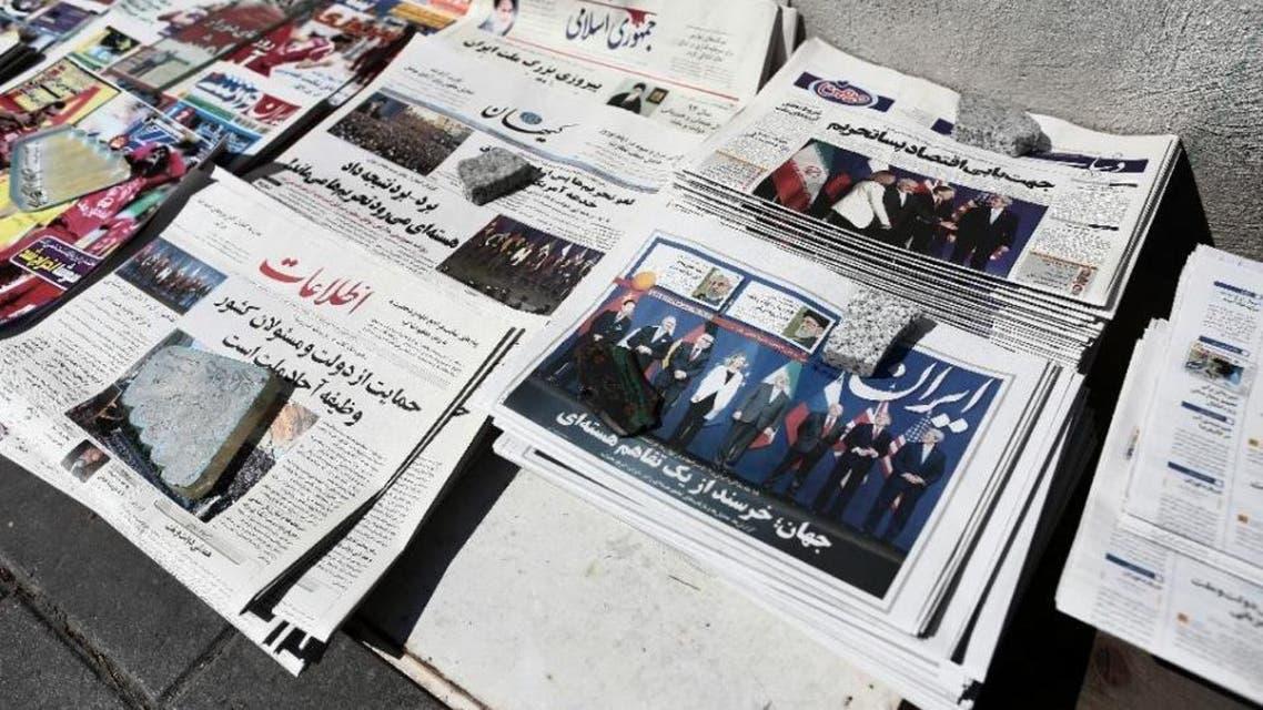 IRAN NEWSPAPERS afp