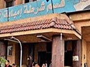 مصر.. انفجار عبوتين ناسفتين قرب قسم شرطة بالجيزة